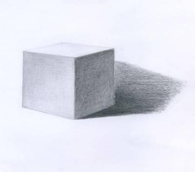 Заштрихованный куб